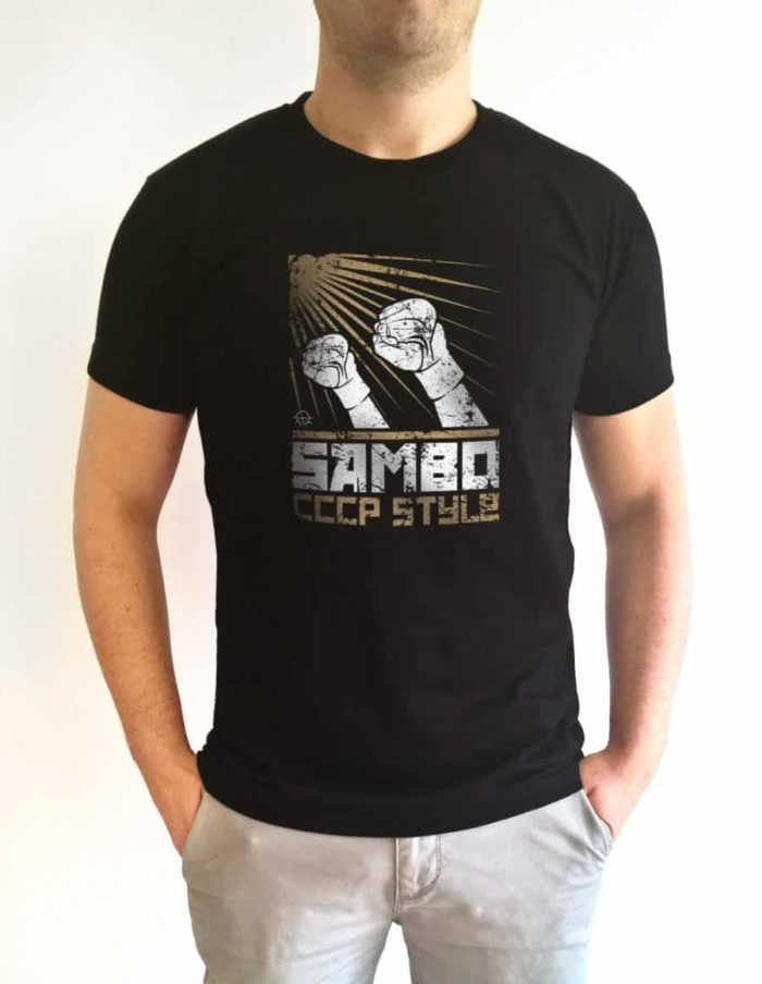 sambo-noir-face