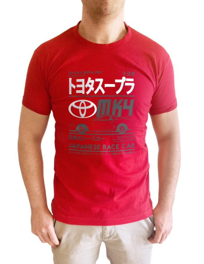 MK4 porte face rouge typo auto 2think 700x904 - Accueil